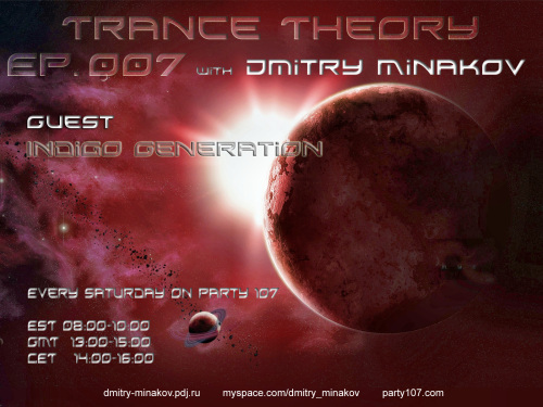 Trance Theory 007 with Dmitry Minakov and Indigo Generation (09-20-08)