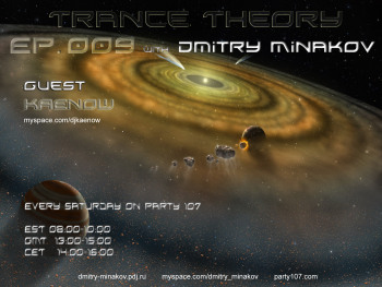 Trance Theory with Dmitry Minakov and Kaenow (10-04-08)